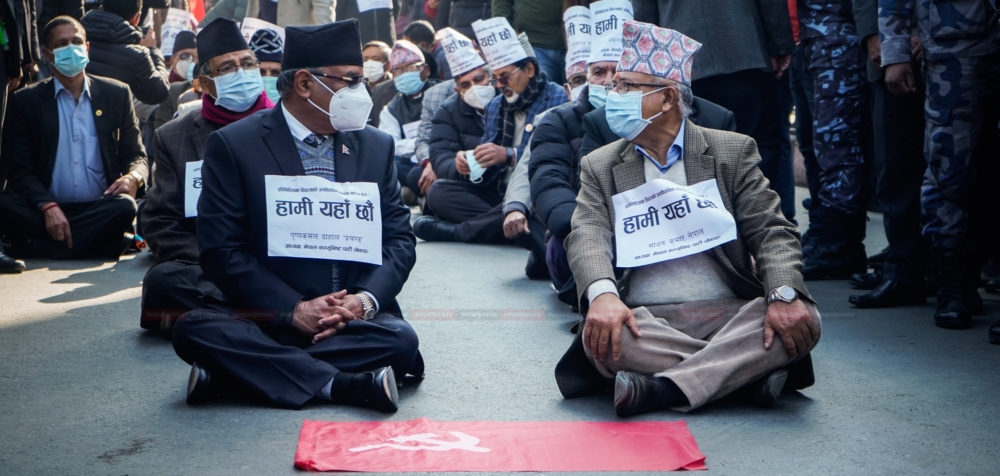 Prachanda and Madhav Nepal to hold a sit-in at Maitighar today