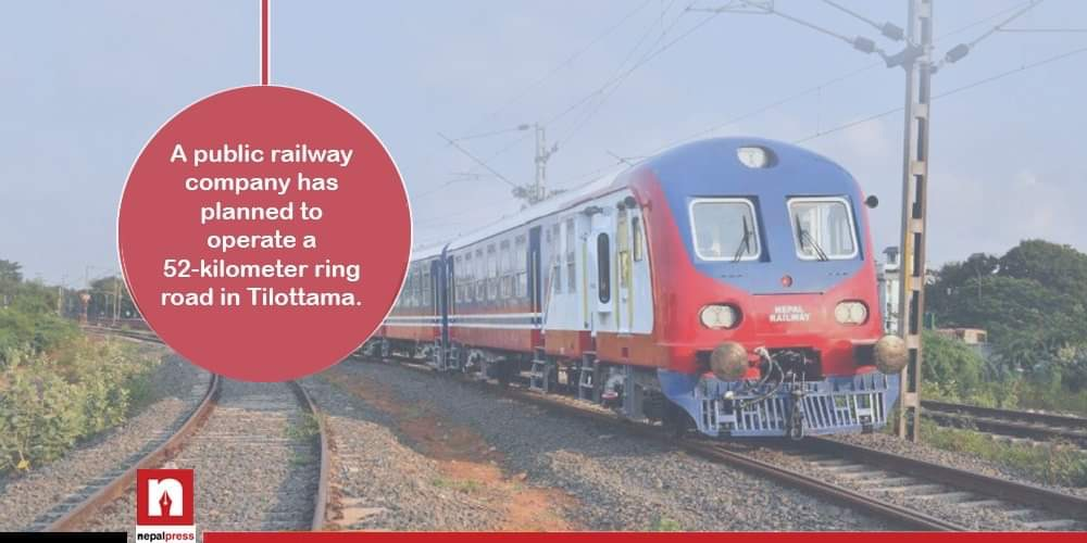 Railways to operate on Tilottama Ring Road