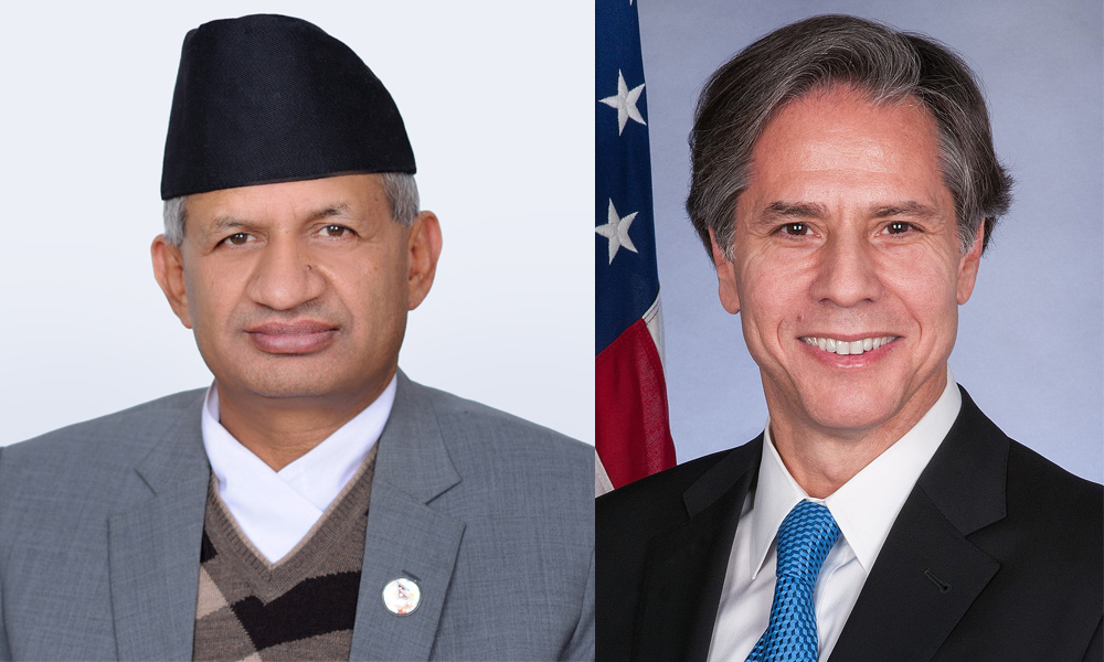 Nepal congratulates newly appointed US Secretary of State