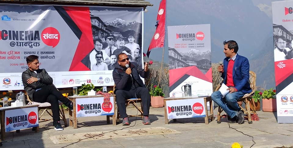 Discussion on tourism in Cinema at Ghandruk Conference