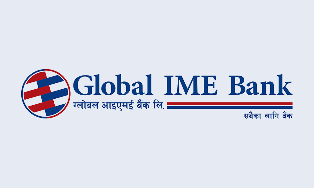Global IME Bank's initial capital reaches Rs 27 billion, commitment to make it the best bank in the country