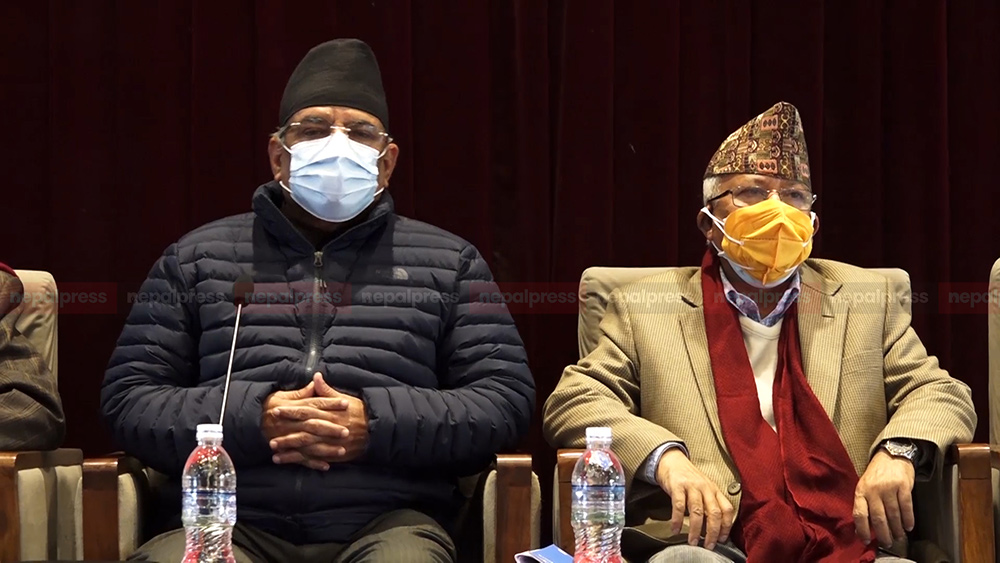 Prachanda-Madhav Nepal in Paris Danda, not waiting for the Congress to start protests