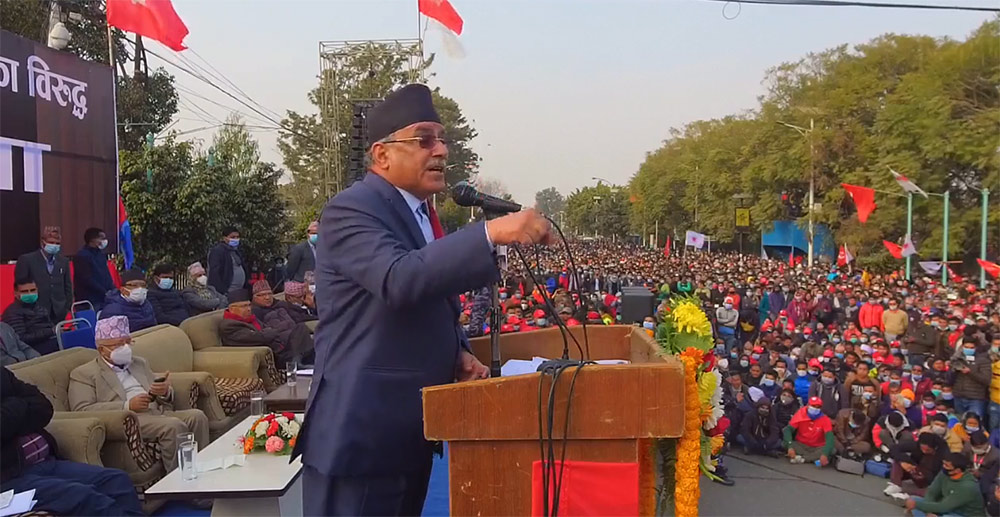 Prachanda -If Oli's move is upheld, the peace process will derail