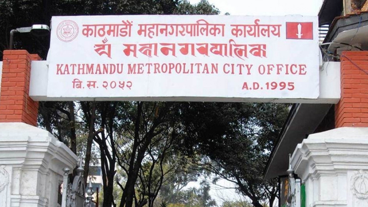 KMC and KU sign MoU to maintain sanitation in Kathmandu