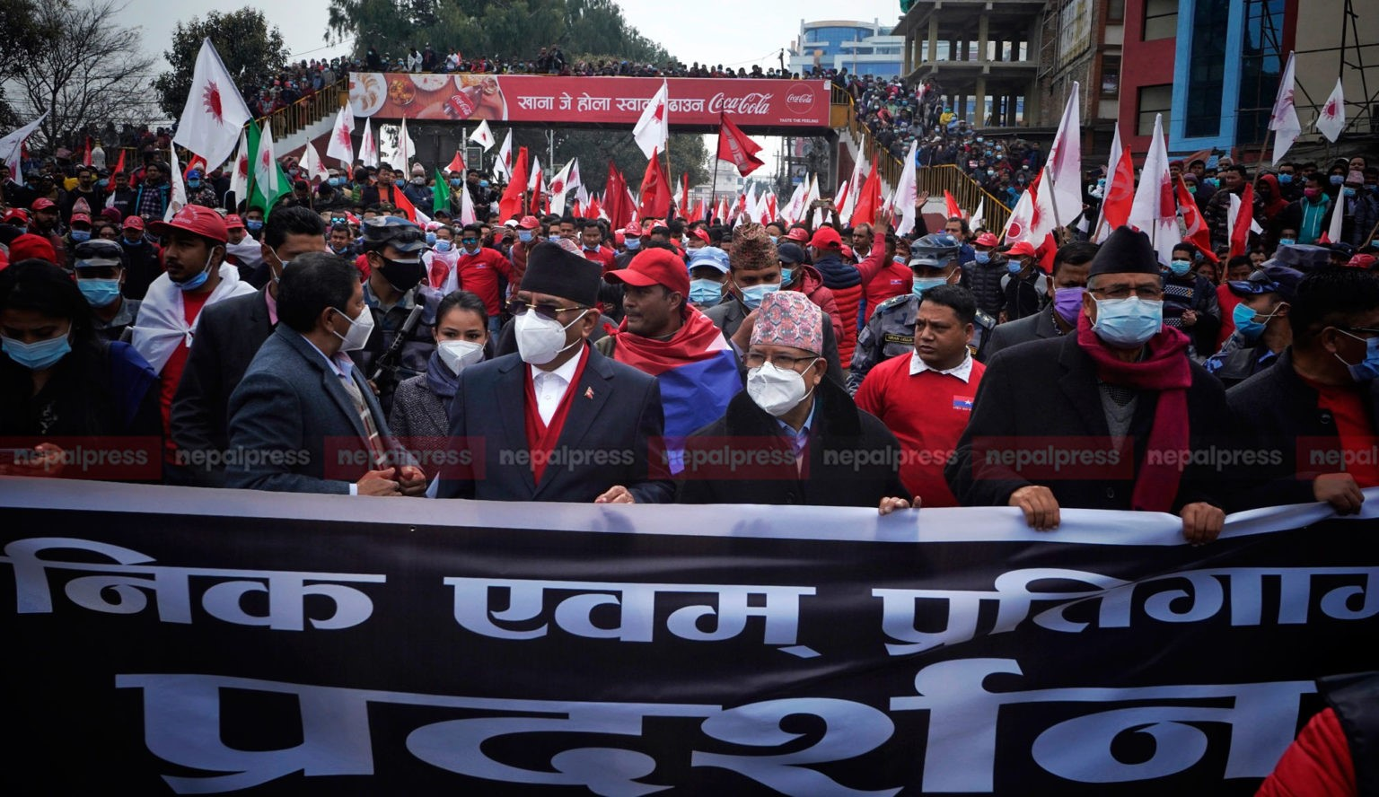 Prachanda-Madhav faction to launch third phase of protests