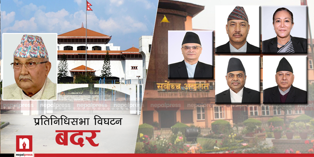 Decision of Supreme Court:  Re-establishment of House of Representatives