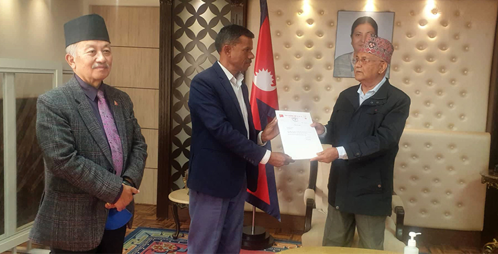 Dev Gurung dismissed from CPN Chief Whip