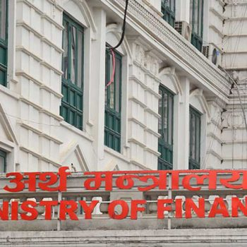 Relief to Ministry of Finance: Burden of Rs 50 billion reduced