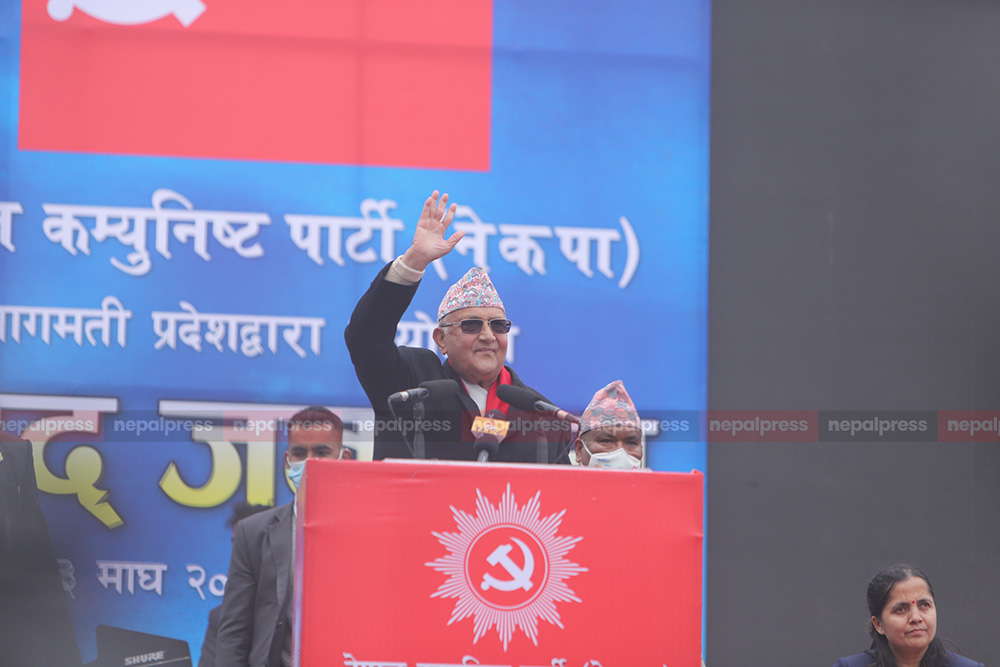 We need elections, not instability: PM Oli