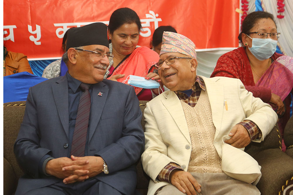 Agreement between Prachanda and Madhav Nepal for equal allocation