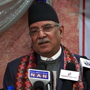 It will be comfortable for India if the Nepali Congress, People's Socialist Party and us unite: Prachanda