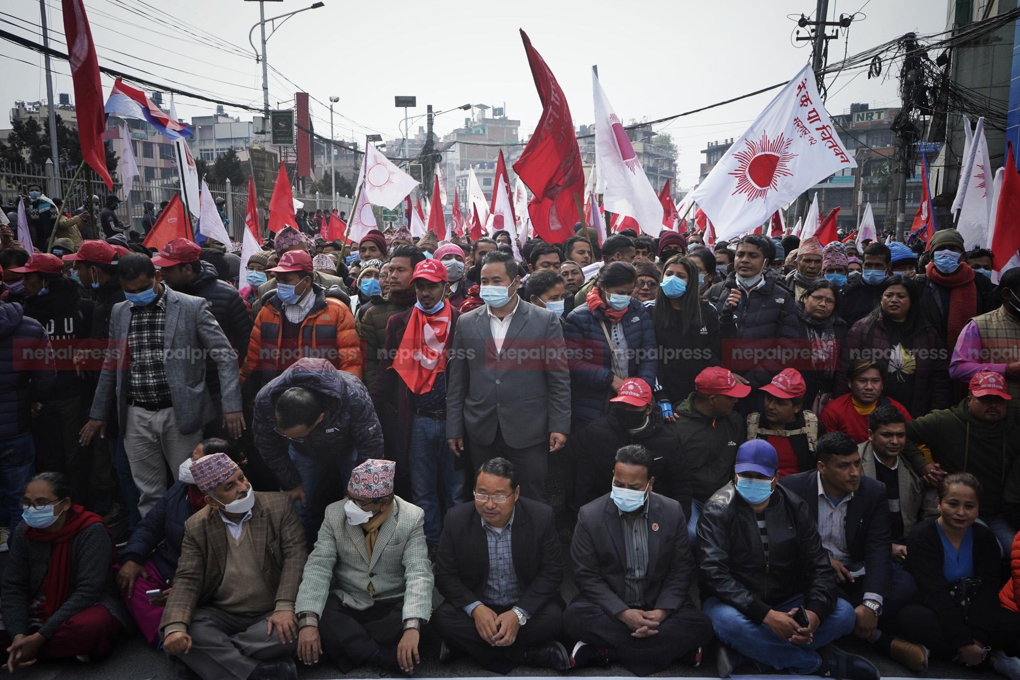 Power demonstration by Prachanda-Madhav faction