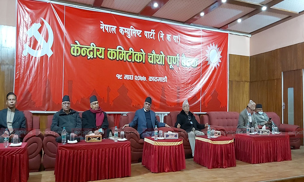 Prachanda-Madhav faction in internal discussion before leaving for Election Commission