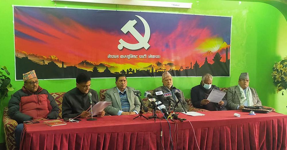 Prachanda-Madhav faction of CPN announces third phase of protests