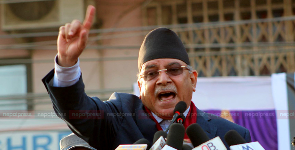 Contempt case filed against Prachanda