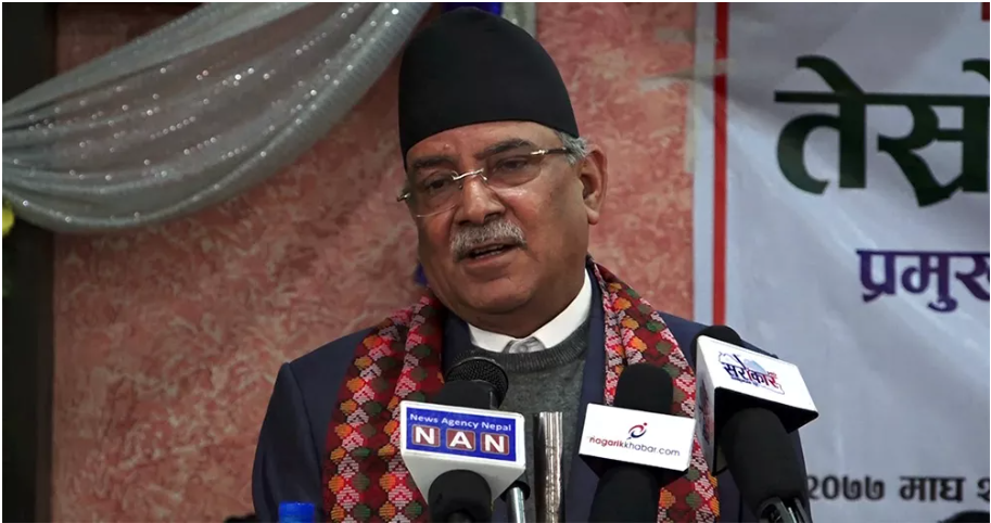 Prachanda's explanation about MCC: The party has not made a decision
