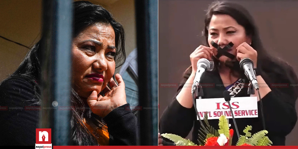 Ram Kumari  Jhankri could face up to seven years in prison and a fine of Rs 70,000