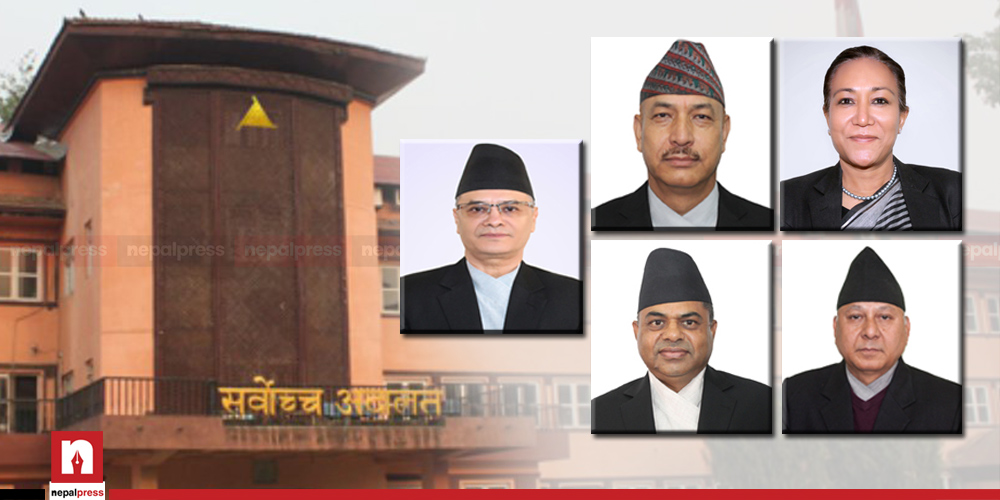 Debate over in Constitutional Bench: Verdict to come after February 23