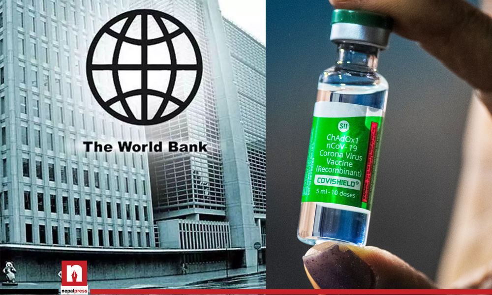World Bank to provide loan of Rs 8.75 billion for Vaccine purchase