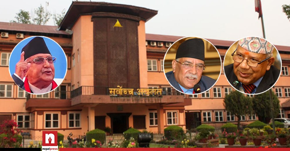 Mathematics breakdown in Parliament: Lifeline to Oli, injury to Madhav