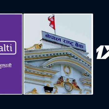 Accounts of Nepali 1XBet agents suspended, Rastra Bank preparing to seek assistance from Police