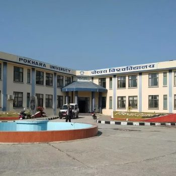Entrepreneurship development course to be taught at Pokhara University for first time, beginning next academic session
