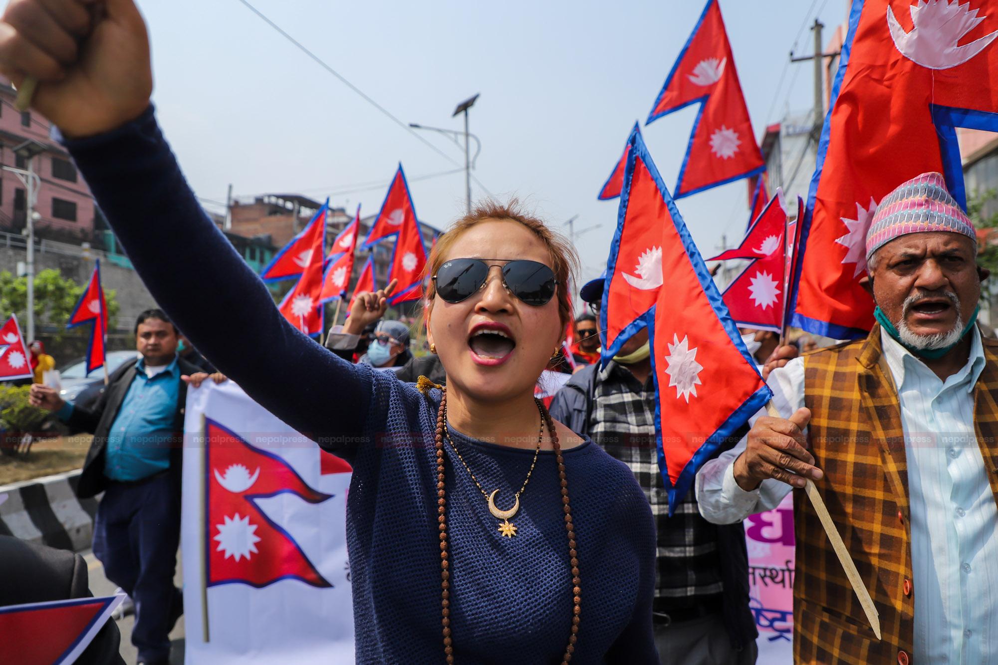 Demonstration demanding restoration of Hindu state and monarchy