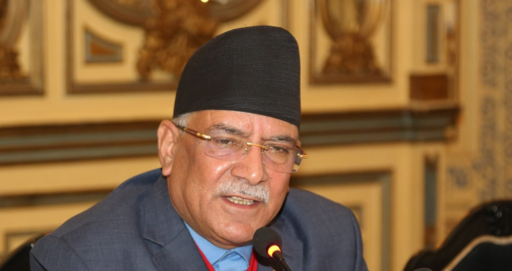 Prachanda elected as party leader for second time