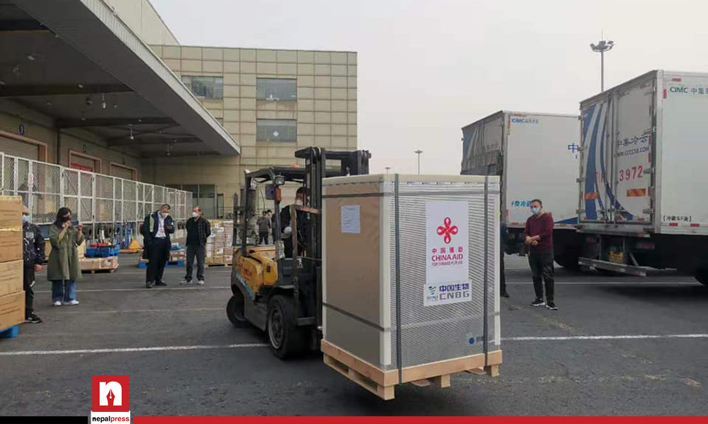 800,000 doses of vaccine given by China to Nepal reaches Beijing Airport