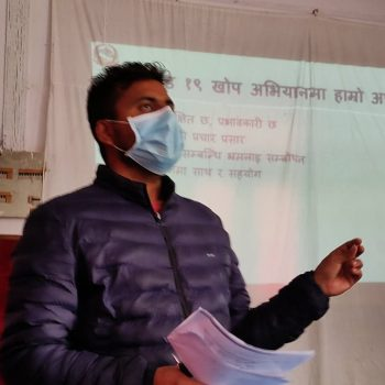 7,000 people vaccinated in Surkhet