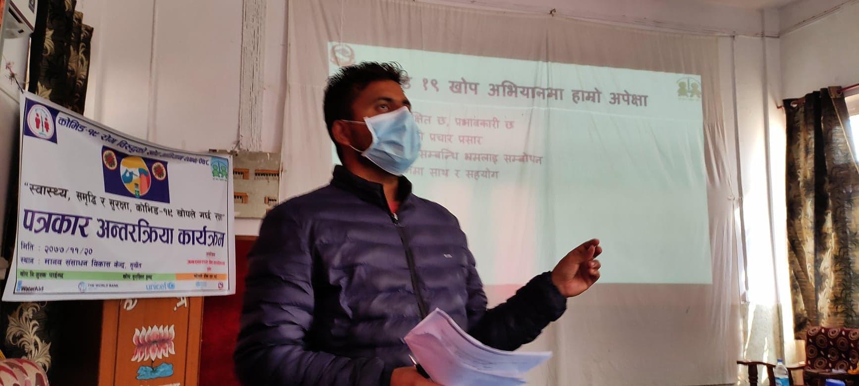 7,000 people vaccinated in Surkhet
