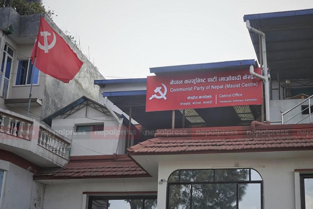 Maoist Centre convenes Standing Committee meeting, UML dispute also an agenda
