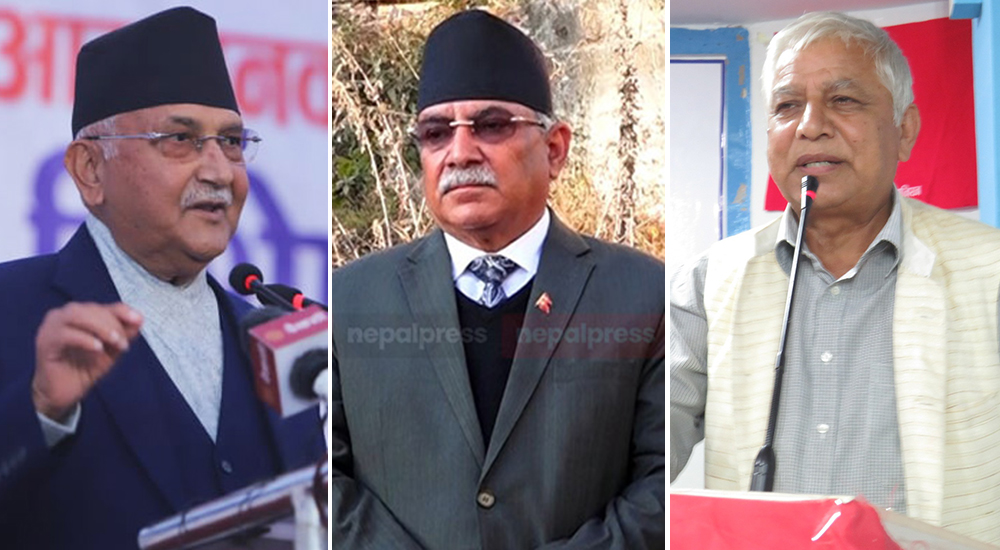 Rishi Kattel wins case, Oli-Prachanda's CPN dismissed