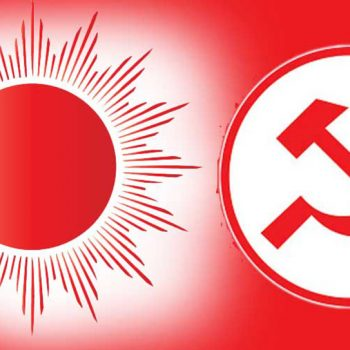 UML-Maoist unity dismissed, command to reach out to Election Commission for re-unification