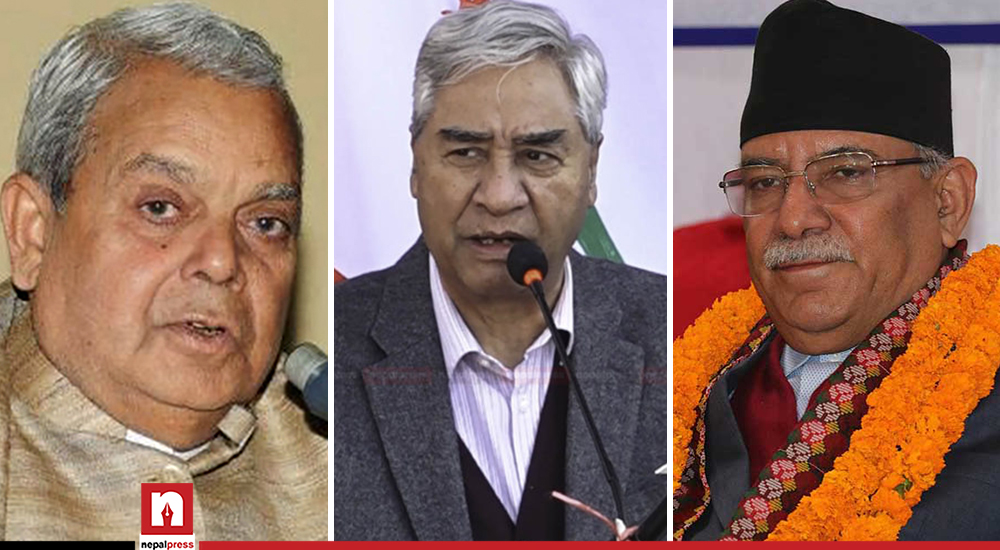 'Do we remove Oli or co-operate?' Prachanda's last question to Deuba and Mahantha