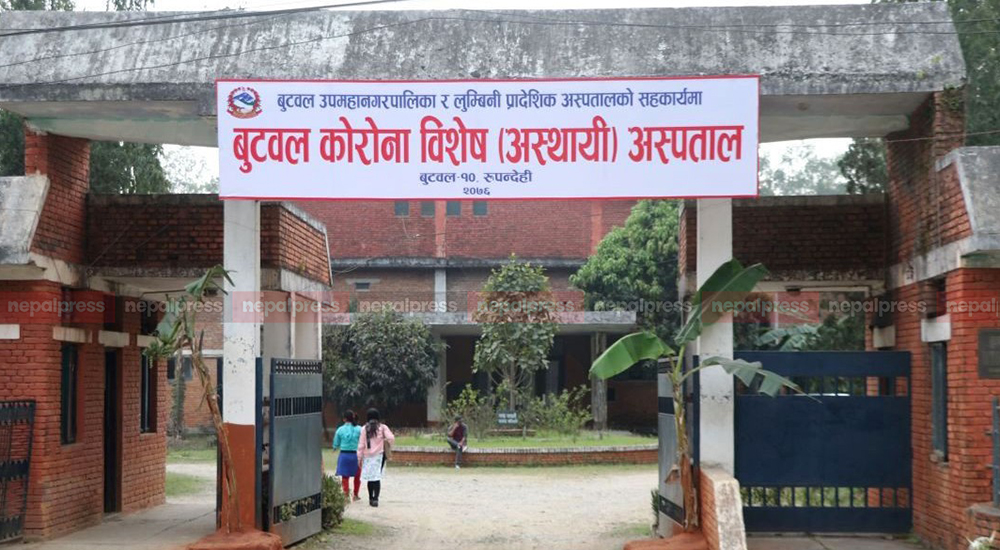 Lumbini Province hotspot for COVID: Hospitals full, transmission in children high as schools remain open