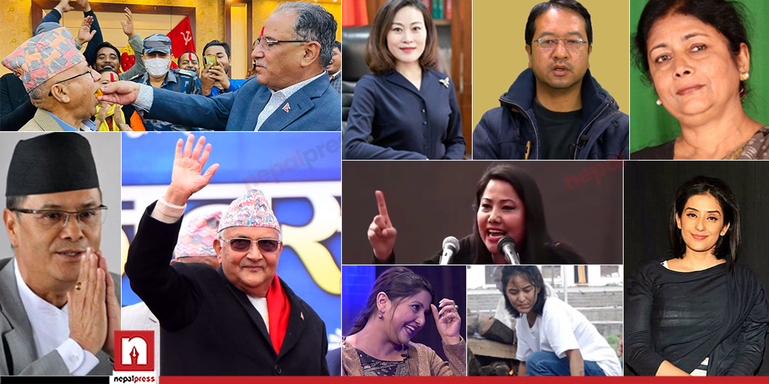 Those who were in news  of 2077
