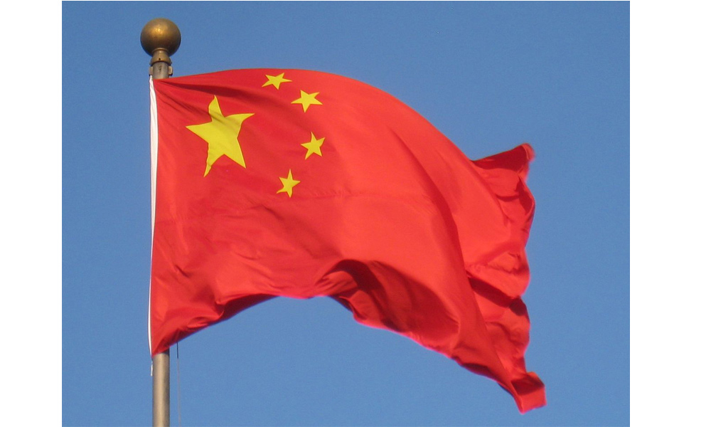 China proposes to set up two plants with Nepal and four other SAARC countries