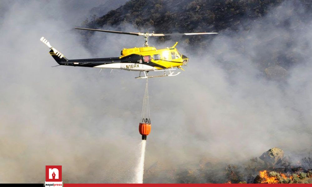 Government preparing to purchase 'firefighter aircraft' to control wildfire