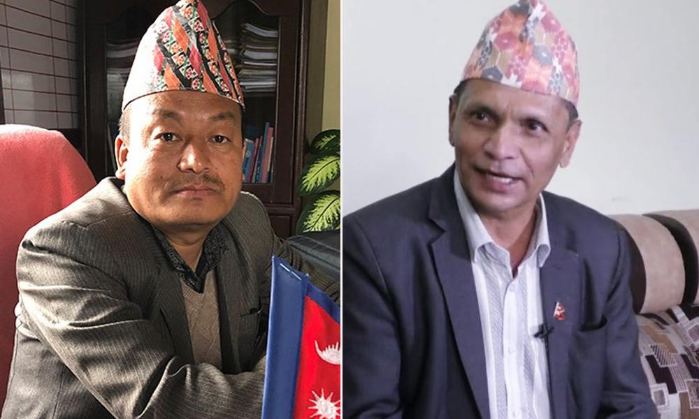 Two Maoist Ministers resigning in Gandaki