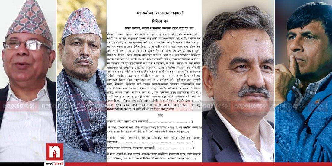 UML Madhav faction case to be heard in Prakash Dhungana's constitutional bench today