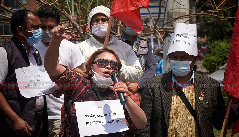 Demonstration against MCC by political parties including Maoists