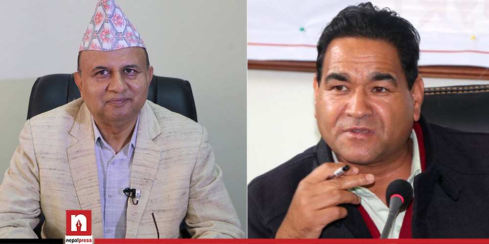No-confidence motion registered against Chief Minister Shankar Pokharel