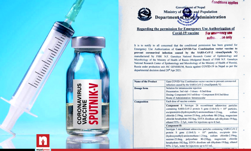 Russian vaccine Sputnik-V gets permission for emergency use in Nepal