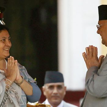 Prime Minister Oli to take oath at 2 PM today