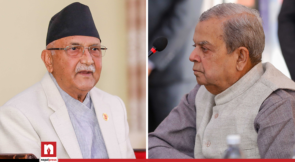 UML-PSP meeting being held in Baluwatar, Thakur faction to participate in government