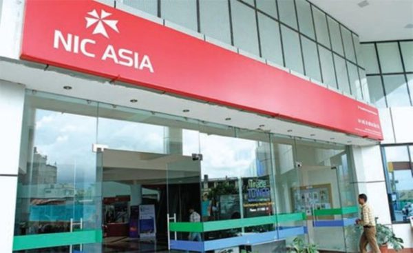 NIC Asia Bank consoles borrowers after sharp interest rate hike