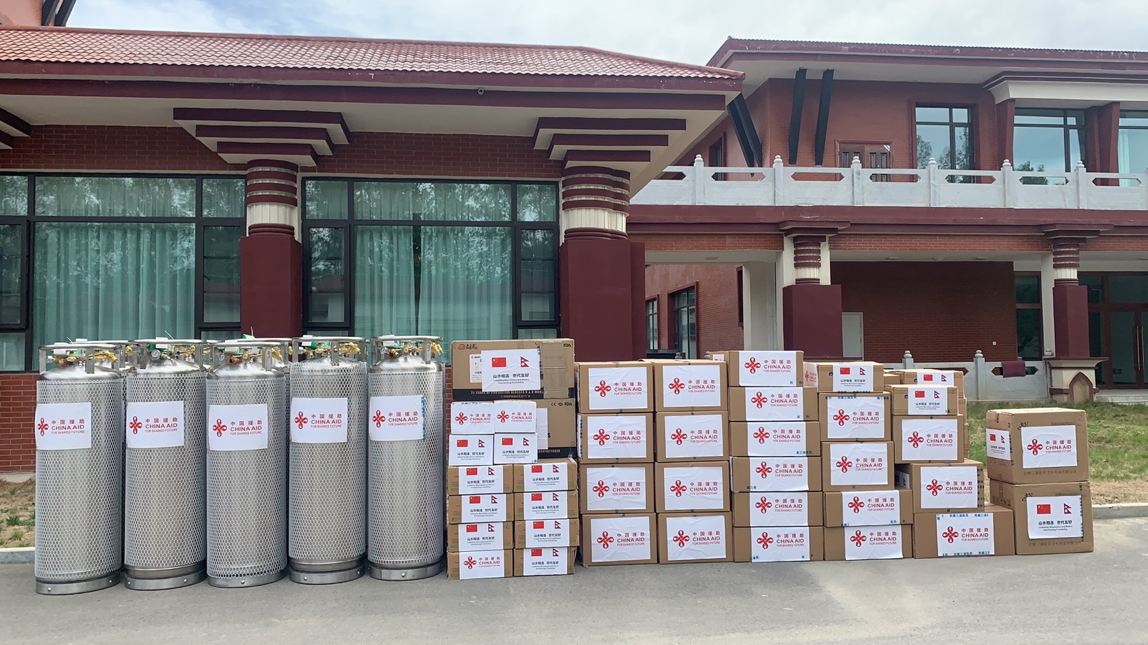 Tibet government provides ICU beds, ventilators and oxygen supplies to Nepal