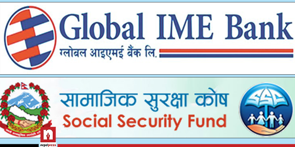 Social Security Fund directs Global IME to pay Rs 15 million compensation to families of deceased employees