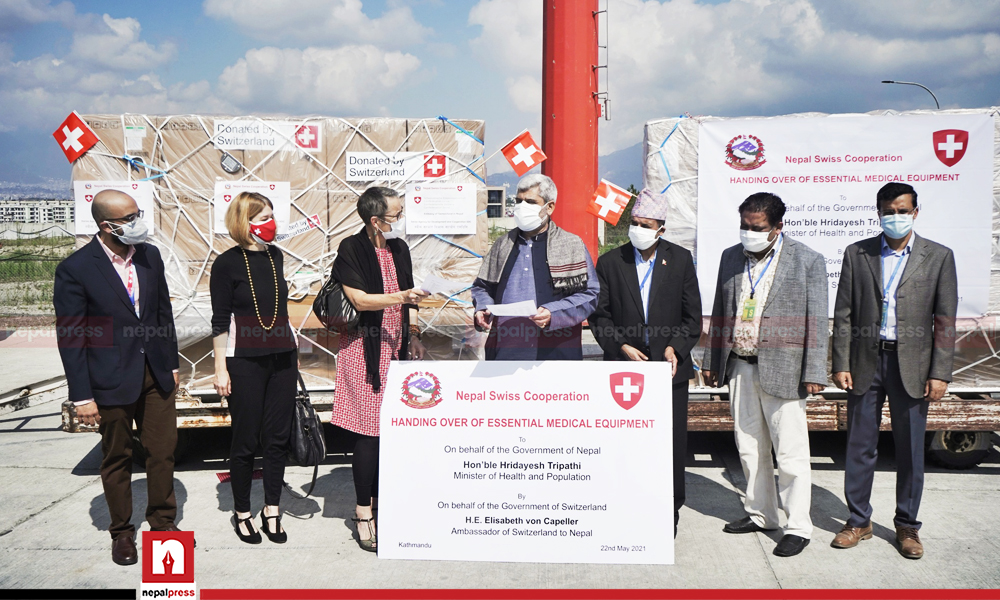 Switzerland provides health supplies against the pandemic to Nepal